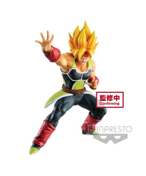 Dragon Ball Z - Figure Bardock