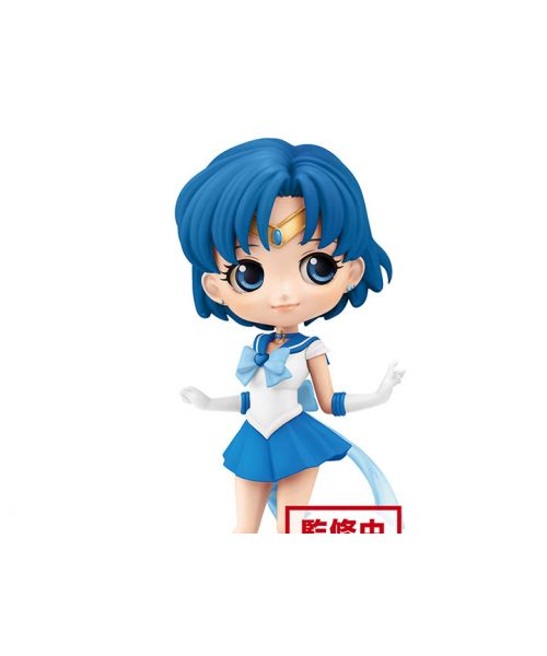 Sailor Moon Eternal The Movie - Q Posket-Super Sailor Mercury - (Ver.A)