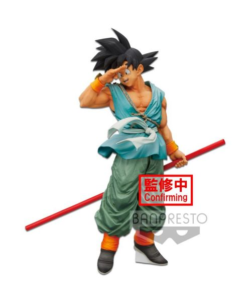 Dragon Ball Super - Super Master Stars Piece - The Son Goku