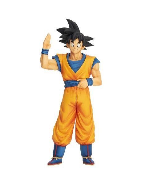Dragon Ball Z - Figure Ekiden Son Goku (Outward) and Son Gohan (Return Trip)